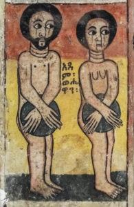 Adam and Eve depicted in a mural in Abreha wa Atsbeha Church, Ethiopia