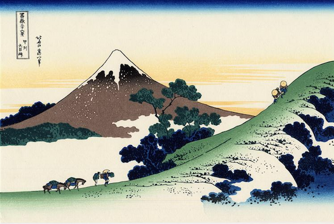 Woodblock print of Inume Pass in the Kai Province by Hokusai