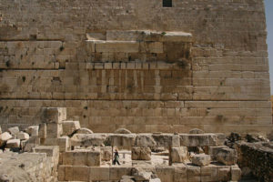 The remains of Robinson's Arch on the western side of the Temple Mount