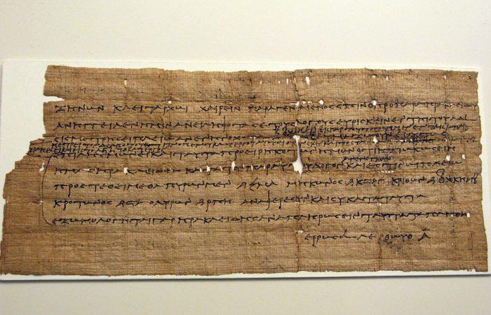 An ancient Greek papyrus