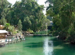 Photo of the Jordan River, at the location where tradition holds that John baptized Jesus.