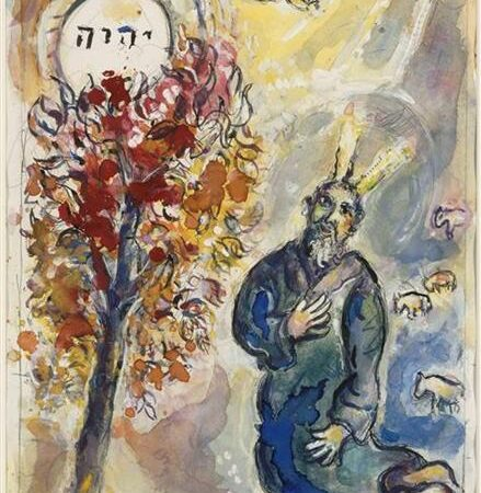 Moses and the Burning Bush by Mark Chagall, 1966